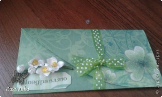 Вот моя очередная работа! Делала в подарок своей любимой бабушке. Мама решила подарить ей деньги, а я решила сделать конверт! фото 1