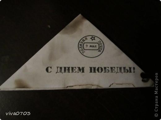 Открытку делали с сынулей в школу, идею взяли с замечательного мастер-класса annalita http://stranamasterov.ru/node/355738 . немого внесли свои коррективы и вот что у нас  получилось.  фото 2