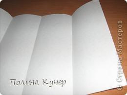 Мастер-класс Аппликация Бисероплетение Оригами Кошелёк оригами Бисер Бумага Клей фото 5