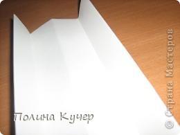 Мастер-класс Аппликация Бисероплетение Оригами Кошелёк оригами Бисер Бумага Клей фото 8