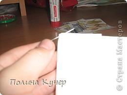 Мастер-класс Аппликация Бисероплетение Оригами Кошелёк оригами Бисер Бумага Клей фото 15