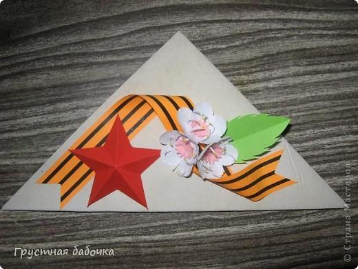 Доброго времени суток, дорогие Мастерицы! Огромное спасибо за МК annalita по созданию открыток ко Дню Победы! Мы с ребятами сделали 22штуки и сегодня на праздничном концерте вручили ветеранам и вдовам ВОВ. Всех с наступающим праздником! фото 2