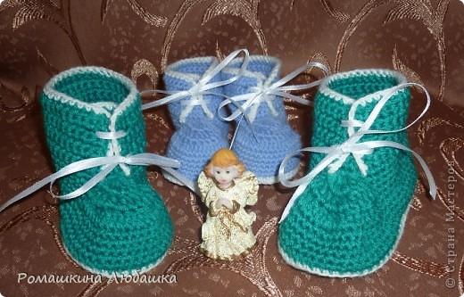 Вот такой набор связался  в подарок новорожденному малышу моей подруги. фото 4