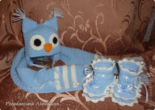 Вот такой набор связался  в подарок новорожденному малышу моей подруги. фото 1