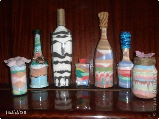 Мои бутылочки насыпушки
