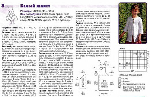 описание сарафанчика вот тут http://stranamasterov.ru/node/294484   фото 3
