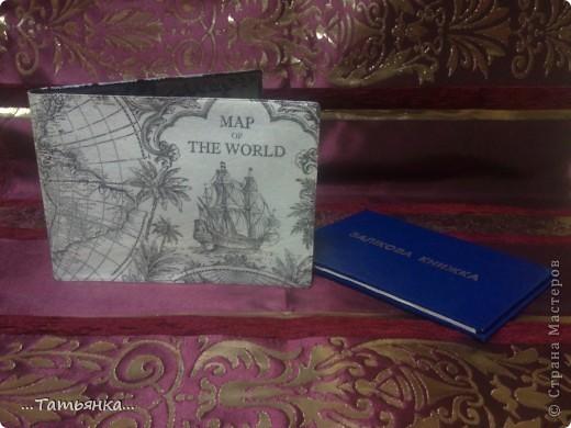 Сын учится в милицейской академии, долго думала, какую обложку для зачётной книжки можно сделать. Чего-то  связанного с милицией не нашла, а применила салфетку с картой мира. фото 1