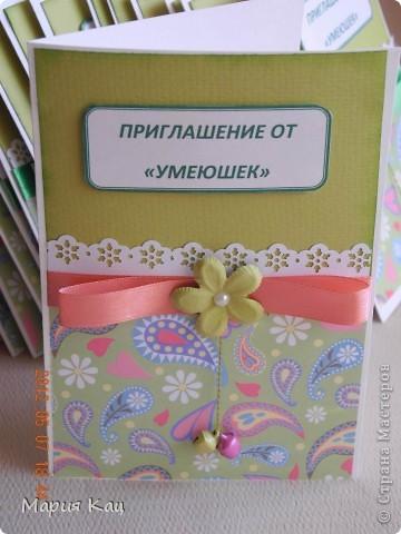 Простая открытка с днем рождения своими руками из бумаги