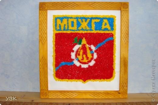 Это герб нашей Удмуртской республики фото 3