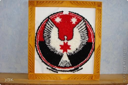 Это герб нашей Удмуртской республики фото 1