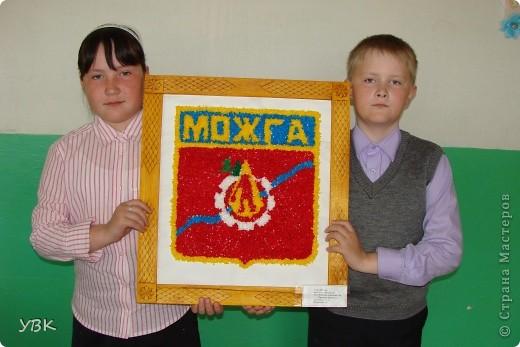 Это герб нашей Удмуртской республики фото 4