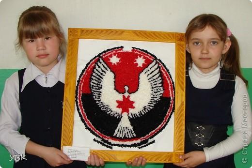 Это герб нашей Удмуртской республики фото 2