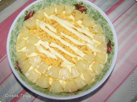 Вкусненький слоеный салатик к праздничному столу. Так назвали, благодаря украшению в виде флажков. фото 9