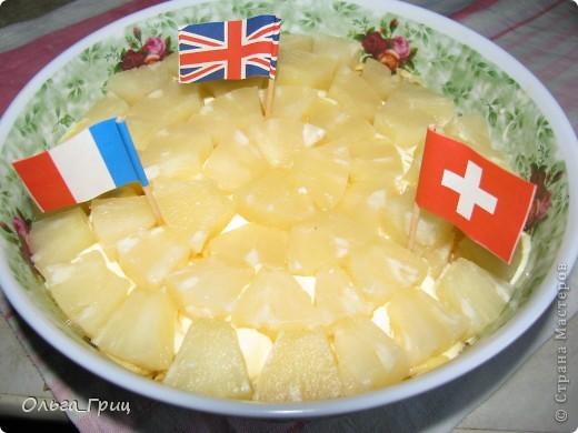 Вкусненький слоеный салатик к праздничному столу. Так назвали, благодаря украшению в виде флажков. фото 1