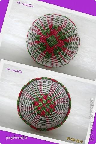 Всем привет! Долго любовалась мараканскими тарелочками Милены http://stranamasterov.ru/node/272246?c=favorite и вот решилась сама. Ну а вам судить насколько хорошо получились!? Трубочки покрашены Грунтовка + Гуашь. Диаметр по верху 22см. фото 6