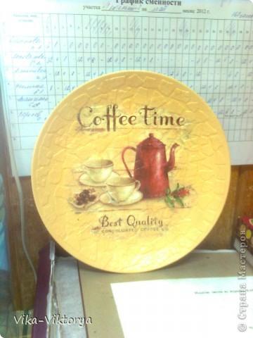 Время пить кофе господа! фото 1