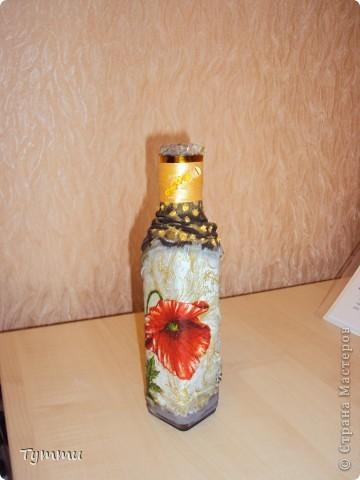 и снова бутылочка... фото 1