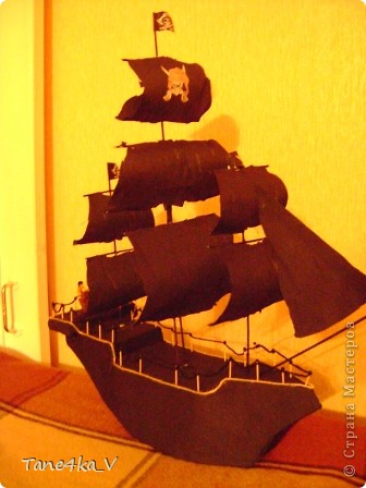 """Здравствуйте!  Представляю вам, пиратский корабль """"Черная жемчужина""""! сделан мной в подарок моему родному брату на  33-летие!!!  Ниже я делюсь с вами МК :)  Начнем! как я делала корабль.... фото 43"""