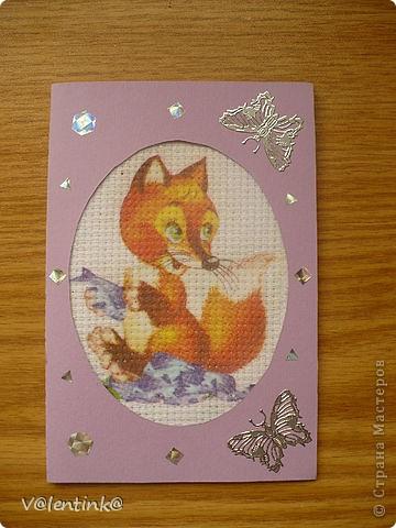 Делала в прошлом году вот такие открытки с эмитацией вышивки. фото 3