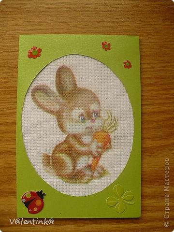 Делала в прошлом году вот такие открытки с эмитацией вышивки. фото 2