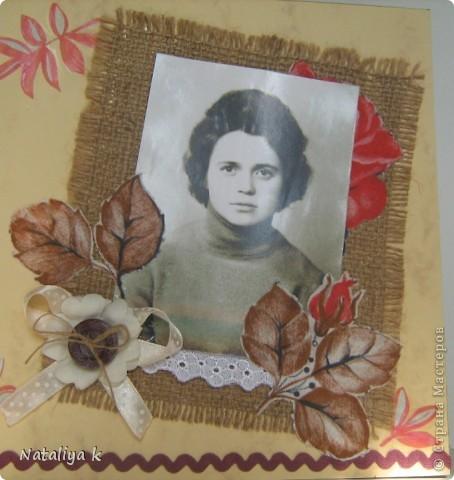 Наконец-то я решилась на первую страничку(до сих пор были только открыточки)!!!Делала её в подарок для свекрови,которой вчера исполнилось 72 года. фото 4