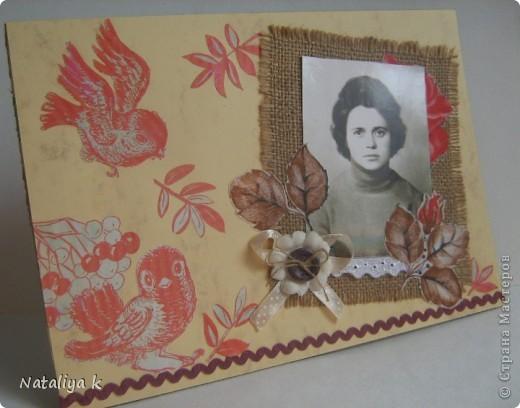 Наконец-то я решилась на первую страничку(до сих пор были только открыточки)!!!Делала её в подарок для свекрови,которой вчера исполнилось 72 года. фото 6