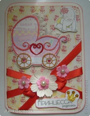 Всем Здравствуйте!!! Хочу поделиться с Вами очень радостным событием - у моей подруги родилась дочка!!!!!  Вот такую открыточку я сделала для них.     фото 5