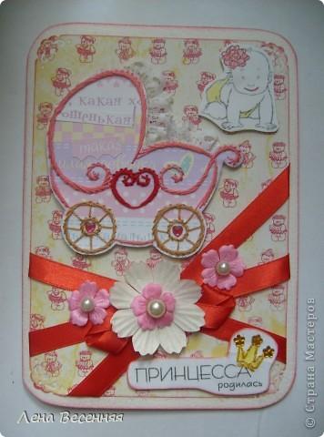Всем Здравствуйте!!! Хочу поделиться с Вами очень радостным событием - у моей подруги родилась дочка!!!!!  Вот такую открыточку я сделала для них.     фото 1
