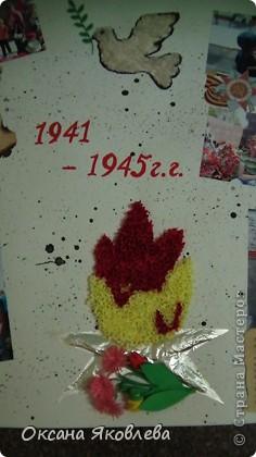 Часть газеты, здесь я состаривала бумагу на которой стихи о войне, при помощи чая.Это левая сторона газеты. фото 2