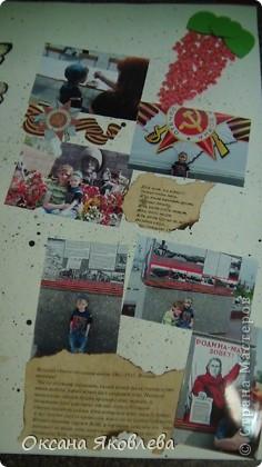 Часть газеты, здесь я состаривала бумагу на которой стихи о войне, при помощи чая.Это левая сторона газеты. фото 3