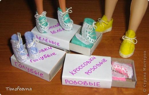 Привет всем, кто зашёл в гости!! На днях, дочкины Барби (и даже один из наших трёх Кенов), прикупили себе обувочку- спортивные кроссовки. Пришла весна,начался сезон утренних и вечерних пробежек, без соответствующей обуви ну просто никак не обойтись. фото 22