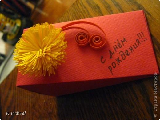 Тортинка для денег вместо конверта. Так и хочется съесть! фото 1