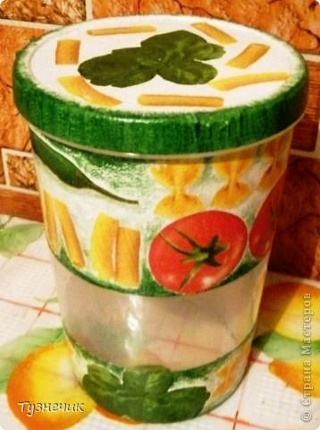 Теперь мои макаронки будут храниться вот в таких баночках... фото 6