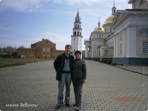 Дорогие мастерицы приглашаю совершить с нами путешествие по нескольким из красивейших мест Урала, 7 мая поздно вечером мы вдруг с мужем решили прокатиться, да никуда нибудь рядом, а  аж за 200 км, что бы посмотреть Оленей, отправляемся мы на родину Мамина - Сибиряка п. Висим, а по пути заезжали посмотреть красивые места. Ну что начнем наше путешествии..... Это наша первоя остановка в г. Невьянск, пошли смотреть падающую башню. фото 3