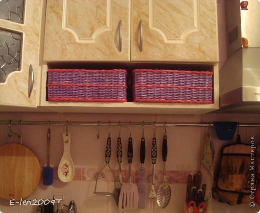 """Ну ,что побаловалась"""" разноцветностями """"пора снова браться за кухонные сиреневые доделки.Вот сплела парочку коробушек для всяких там пакетов,бумаг ,фольги.Во второй будут жить полотенчики кухонные. фото 6"""