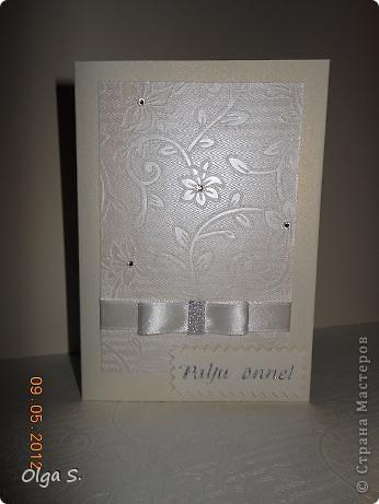 Всем привет! У меня сегодня вот такая простенькая открыточка. Наверное подойдёт больше для свадьбы. Надпись означает: много счастья.