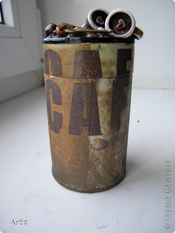 И еще раз о кофе.... фото 4