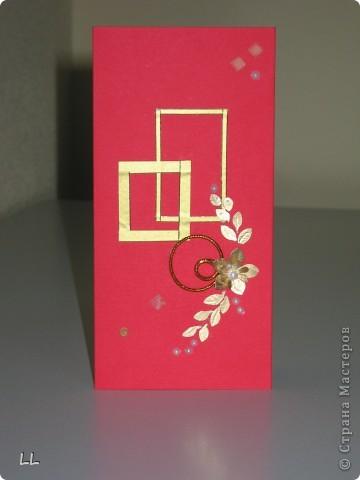 красная открытка фото 1