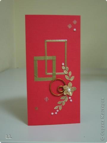 красная открытка фото 2