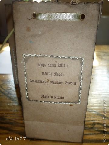 Скоро поеду в Болгарию, там у нас есть хорошие друзья, которым хочется привезти какие-то маленькие презентики.... Решили, что это будут травяной чай (наши родители собирают замечательные травяные чаи) и русский шоколад.... Ну, и, естественно все это не просто так.... Нужна упаковка.... вот и пробую потихоньку.... Все смотрела я, смотрела на шоколадницы.... но как-то случая все не было подходящего, чтобы сделать.... А на чайные пакетики меня вдохновила работа Наталюшки: http://stranamasterov.ru/node/352400... так мне нравятся в таком стиле всякие штуки!!!! фото 8