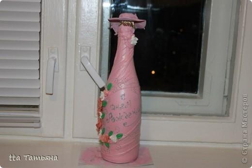 Леди в розовом фото 1
