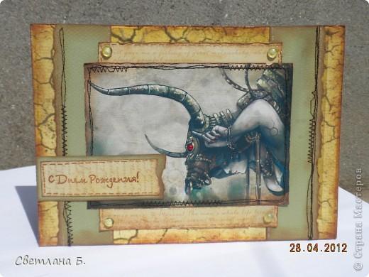 Добрый денёчек, всем жителям СМ! Выставляю сегодня подборку мужских открыток. Делала их ещё зимой, вот только собралась показать.  фото 8