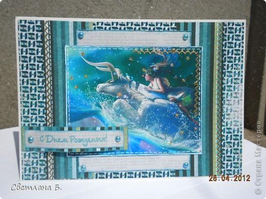 Добрый денёчек, всем жителям СМ! Выставляю сегодня подборку мужских открыток. Делала их ещё зимой, вот только собралась показать.  фото 12