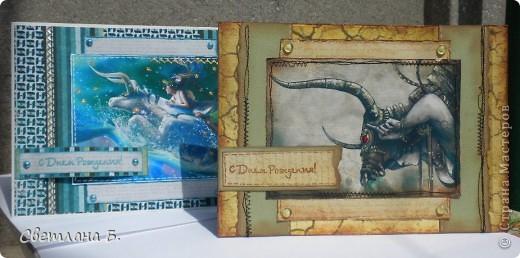 Добрый денёчек, всем жителям СМ! Выставляю сегодня подборку мужских открыток. Делала их ещё зимой, вот только собралась показать.  фото 15