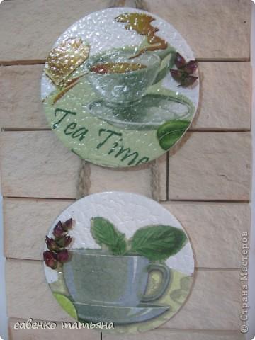 чайное панно на сд дисках с яичным кракле фото 1