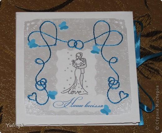 ...конвертики... фото 2