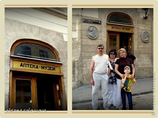 """Здравствуйте милые Мастерицы, это 4 попытка, загрузить  анонсированною третью часть  отчета о поездке во Львов, предыдущие 3 благополучно сорвались на последних этапах, поэтому нет сил опять все комментировать, если кому интересно посмотрите  поход в аптеку -музей и экскурсию по замкам """"золотой подковы Галичины"""" фото 2"""