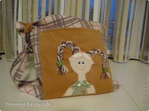 Вот такая  сумка  у меня  получилась... фото 1