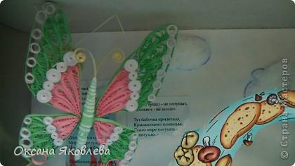Картина целиком)))Делали вместе с сыном, на конкур в детский сад)))) фото 2
