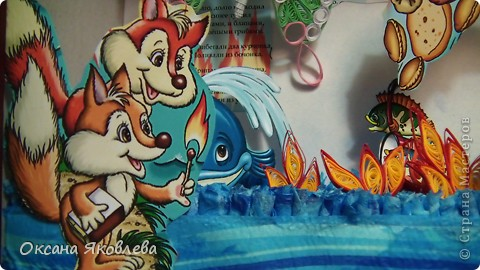 Картина целиком)))Делали вместе с сыном, на конкур в детский сад)))) фото 6